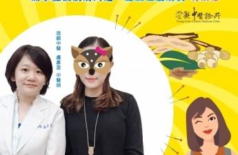 【脂漏性皮膚炎+蕁麻疹】院長 盧彥芝醫師
